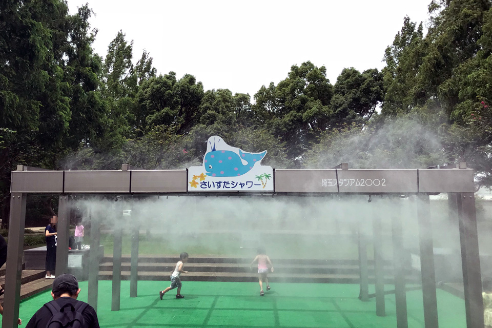 【浦和美園 水遊びスポット情報】埼スタシャワー@埼玉スタジアム2002