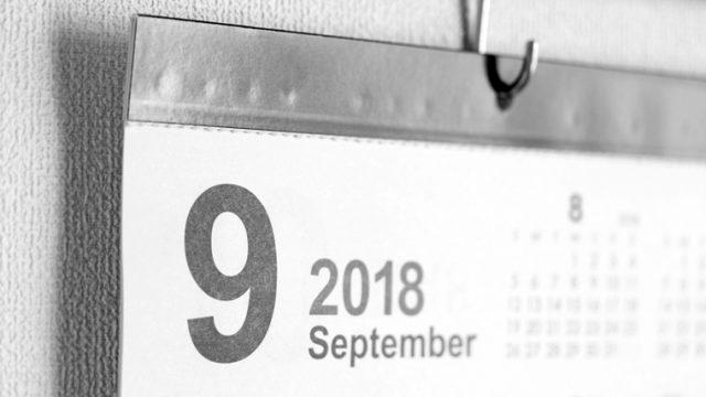 【埼玉スタジアム線沿線】2018年9月開催の気になるイベントまとめ