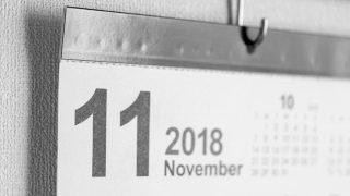 【さいたま市&埼玉高速鉄道沿線】2018年11月開催のイベントまとめ