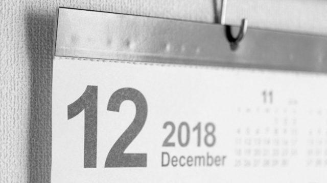 【浦和美園&埼玉高速鉄道沿線】2018年12月開催「おすすめイベント」まとめ