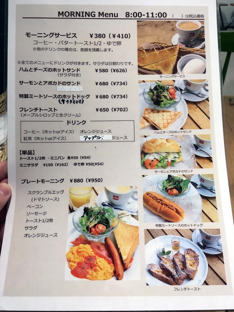 【東川口】カフェレストラン デイジイのモーニングメニュー