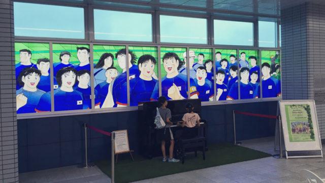 【まとめ】浦和美園駅にあるストリートピアノを演奏している動画♪