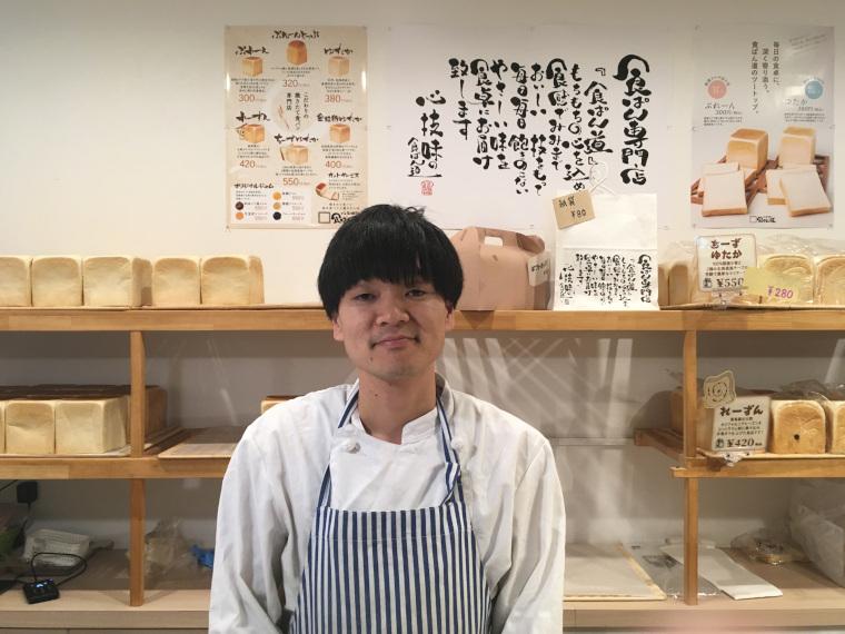 【レポート】食ぱん道 浦和美園店の試食会にお誘いいただき、行ってきた♪