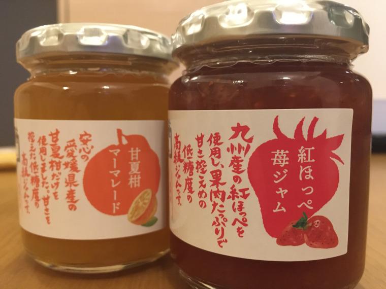 食ぱん道 浦和美園店・テイクアウトメニュー「手作りジャム」